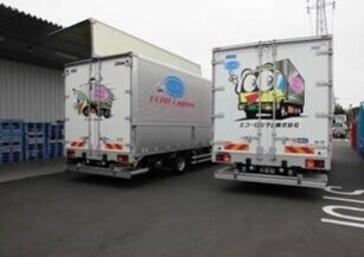新しいタイプの4tウィングパワーゲート&冷凍機を装備した車両を2台導入 - お知らせのアイキャッチ画像