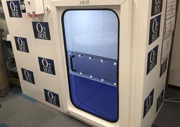 社員福利厚生用に酸素BOXを導入致しました。 - お知らせのアイキャッチ画像