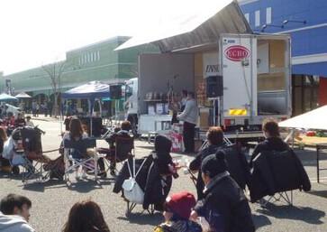 3/4(日)INNOVATION CUP様にてステージカーご利用いただきまし... - お知らせのアイキャッチ画像