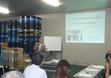 7月23日(日)エコーロジテム株式会社 安全運転講習会&BBQ大会を行いました... - お知らせのアイキャッチ画像
