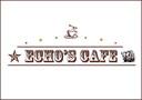 ECHO's cafe